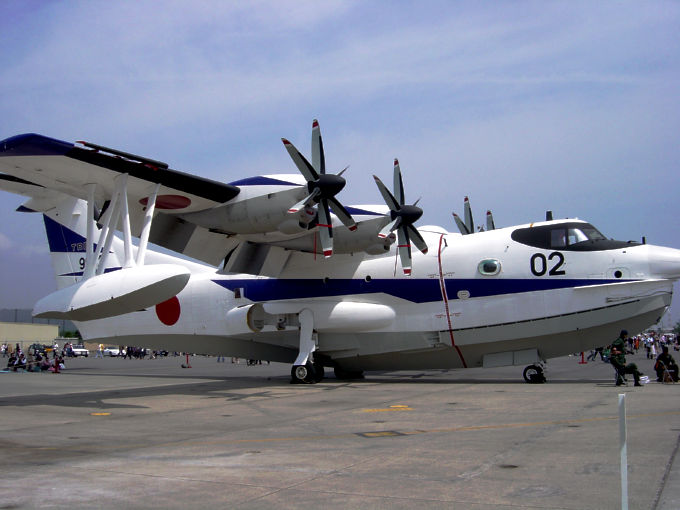ShinMaywa US-2